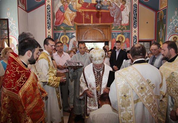 250 години от написването на История Славянобългарска