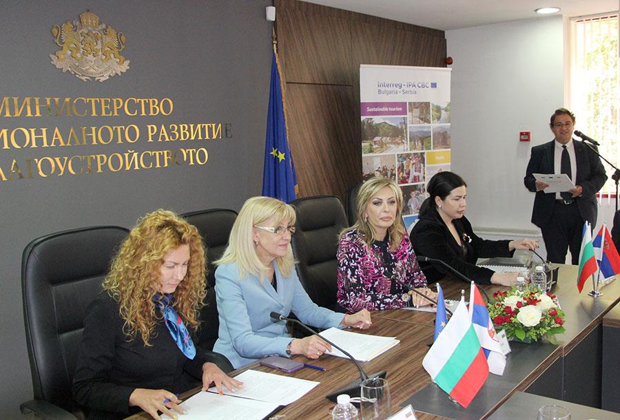 INTERREG - ИПП България - Сърбия