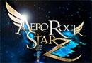 aero rock starz Стара Загора