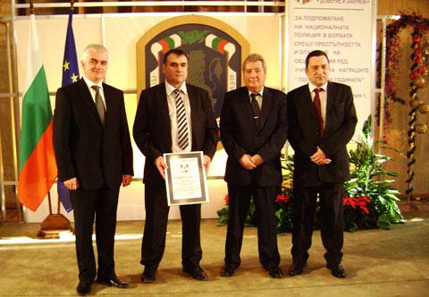 Сектор БОП - Стара Загора са на първо място в категорията Колективни награди Полицай на годината 2010