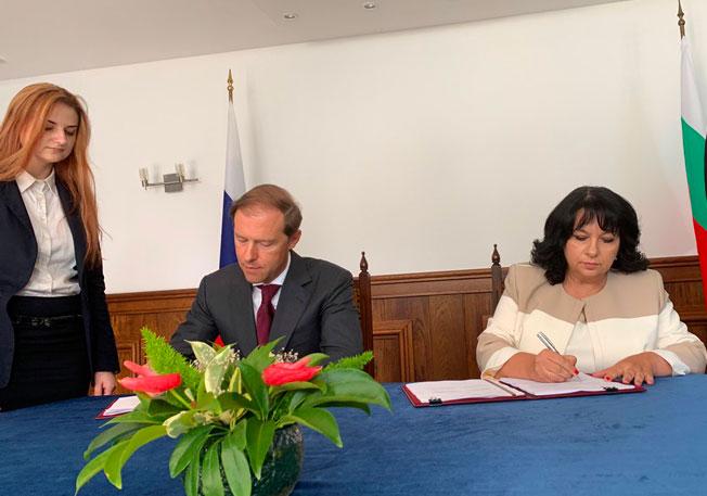 Сътрудничество между Република България и Руската федерация