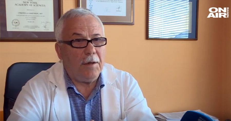 доктор Христо Дамянов