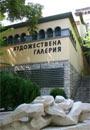 Балканско квадринале на живописта - Стара Загора, 2012