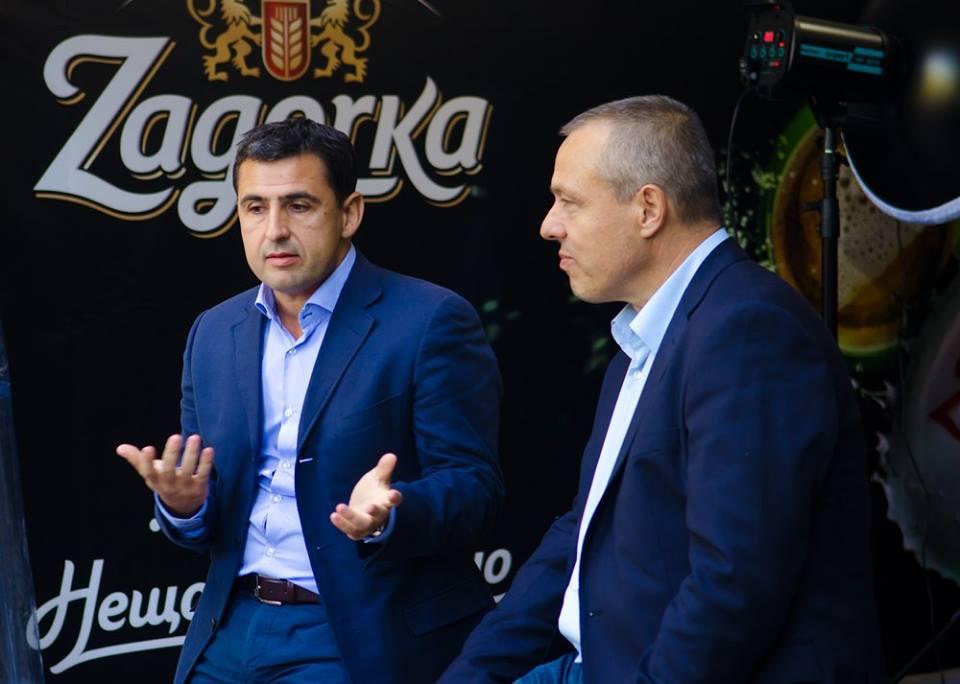 01 Beerfestut StaraZagora Opening NikolayMladenov YordanNikolov