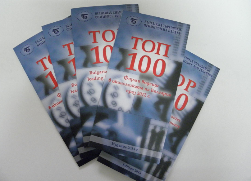 top100 2012