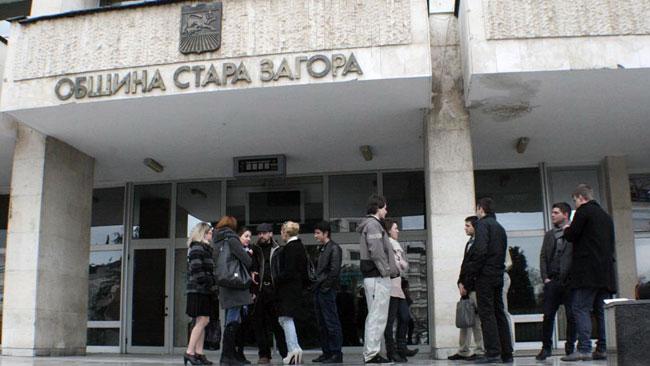 Националният младежки, форум община Стара Загора