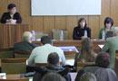 ЦИЕС е домакин на Форум на нотифицираните органи в България