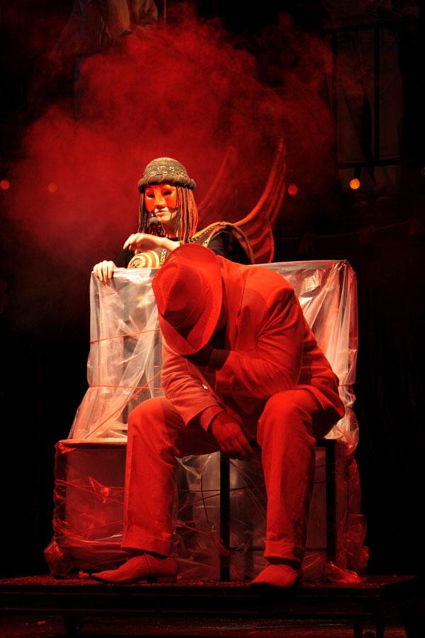 Държавен куклен театър – Стара Загора