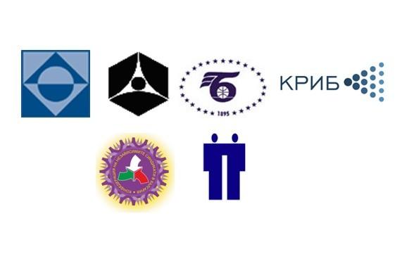 Декларация на национално представителните организации на работниците и служителите и на работодателите в България