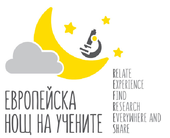 Европейската нощ на учените