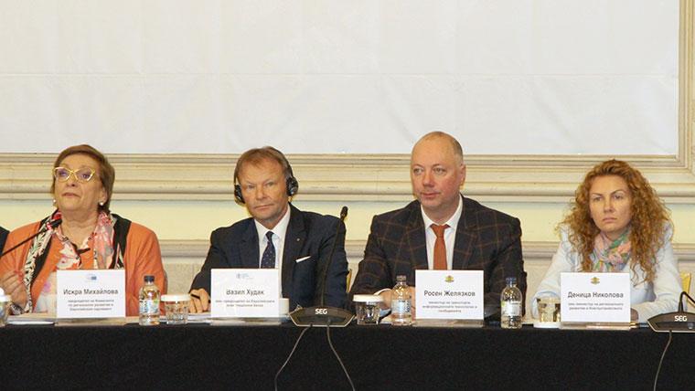 европейска оперативна програма за регионално и градско развитие