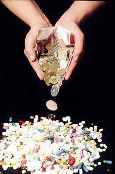 лекарства цени аптеки