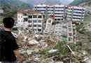 фото изложба фотоизложба Япония земетресение