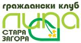 Граждански клуб ЛИПА направи спортна площадка деца