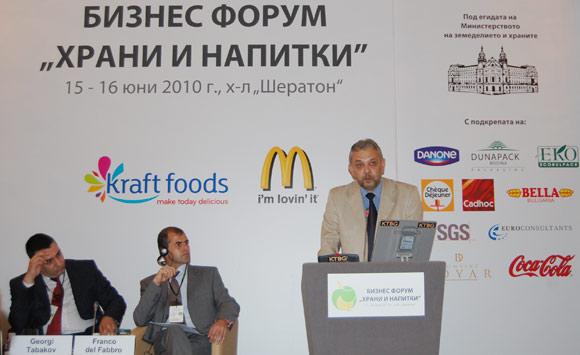 Агенцията по безопасност на храните ще осъществява унифициран контрол с еднакви методи и единен подход