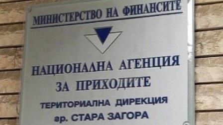 1НАП1911