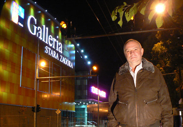 Веселин Драгов пред мол Галерия - Стара Загора