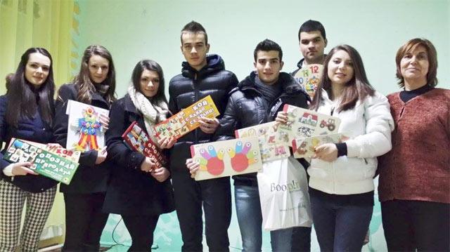 Помощно училище Любен Каравелов - Стара Загора
