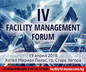1IV ti Facility Management forum 19 April Stara Zagora