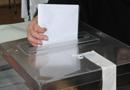 Президентски избори