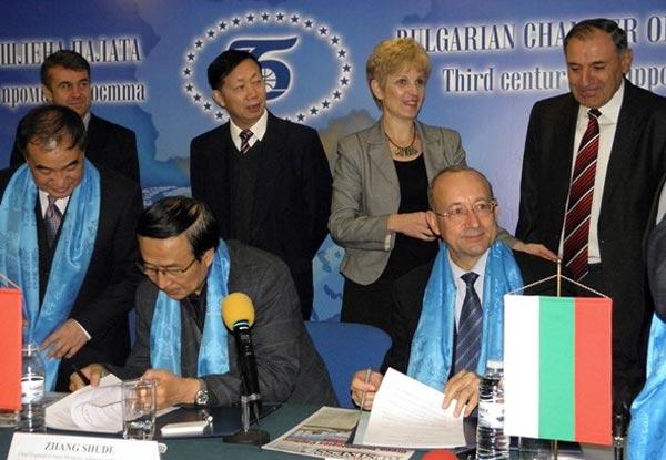 Подписване на споразумение в БТПП