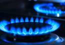 газ цени Овергаз