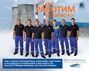 КонтурГлобал Марица изток 3 конкурс по безопасност