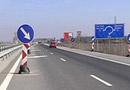 магистрала Тракия