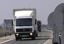 автомагистрала Тракия
