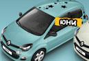 Mall Galleria Стара Загора подари първия автомобил