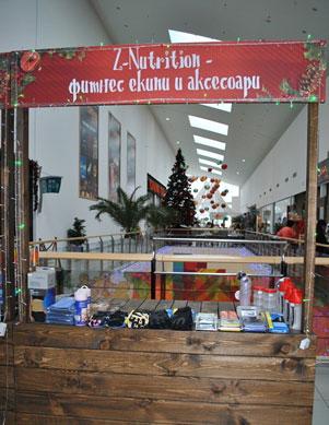 Свети Валентин базар Стара Загора