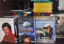 Медийни системи DVD