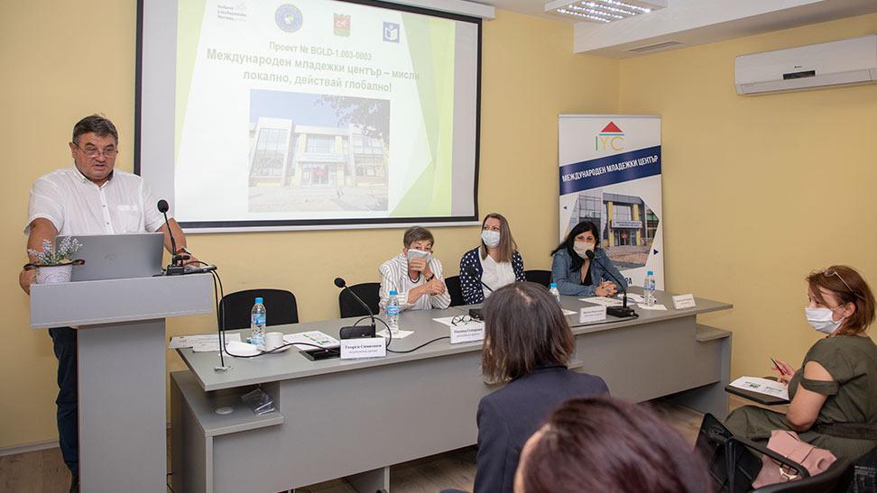Международен младежки център