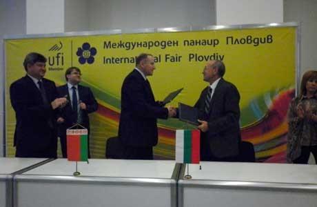 Меморандум за разбирателство между Българска търговско-промишлена палата (БТПП) и Беларуската търговско-промишлена палата