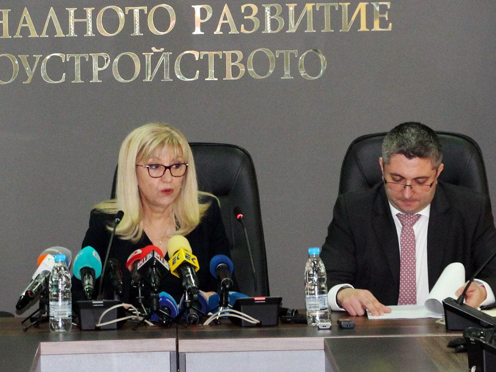Петя Аврамова - пресконференция