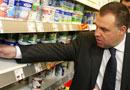 продукти растителни мазнини етикет вредни за вашето здраве
