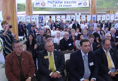 Ротари Експо