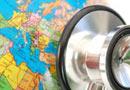 регламент предоставяне трансгранично лечение
