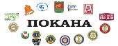 На Благотворителна вечер ще се събират средства за създаване на Младежка банка в Стара Загора