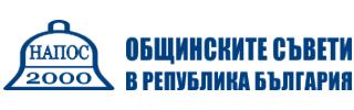 Национална асоциация на председатели на общински съвети