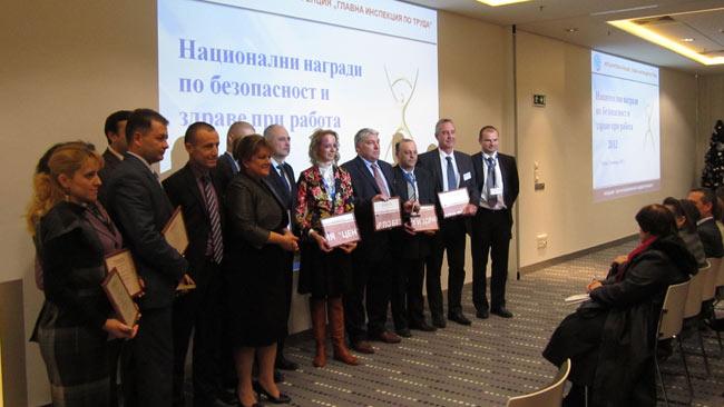 Национални награди за безопасност и здраве при работа