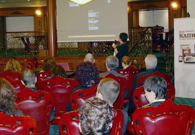 Гепард награди Стара Загора динамични фирми малки предприятия