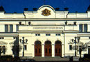 Народно събрание закон туризъм