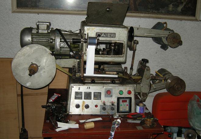 печатница