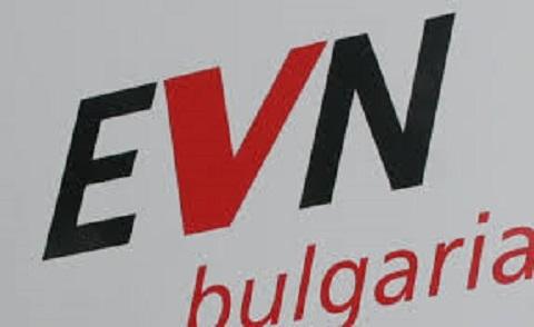 1EVN2018