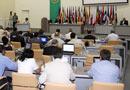 заседание Общински съвет зони за въздействие