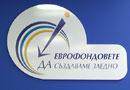 ОП Региони в растеж ще финансира дейности по градско развитие