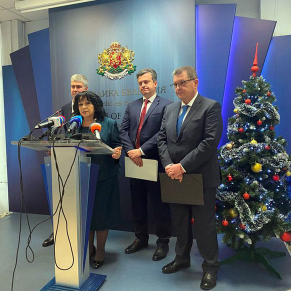 Променя се входната точка за доставка на природен газ за България