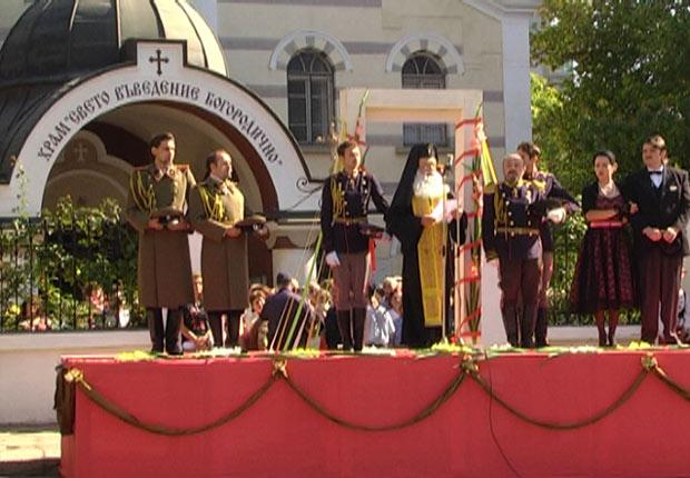 От Стара Загора започнаха честванията на 100-годишнината от Балканската война