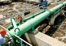 пречиствателна станция за опадни води - Стара Загора